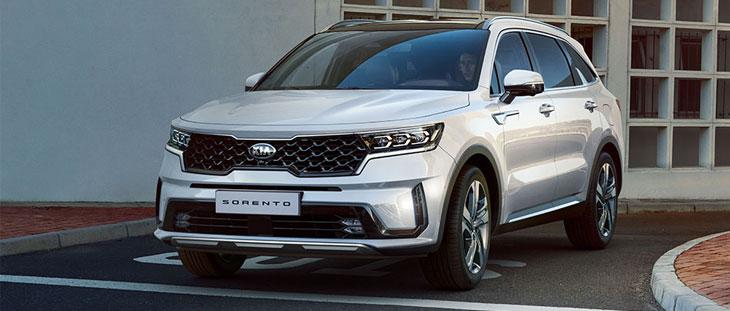 Emil Frey KIA Sorento Hybrid